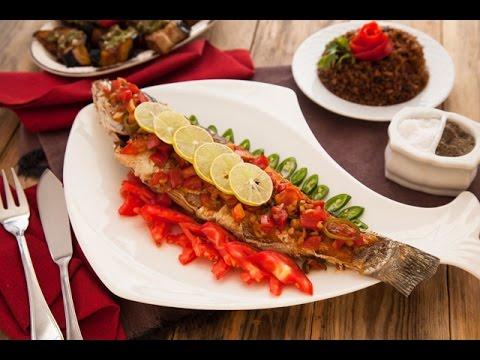 سمك قاروس مقلي + شوربة سمك بني + ارز صيادية + باذنجان بالخل والثوم - برنامج بهارات ج1