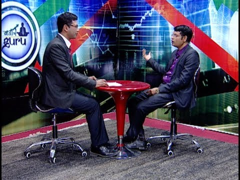 Bazaar Guru with Bishnu Prasad Basyal(CFA, Technical Analyst)