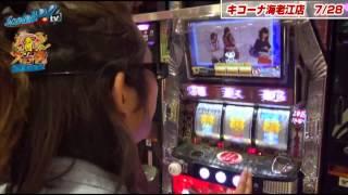 真・スロ番 〜夏の陣〜 vol.45