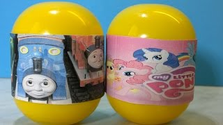 Thomas The Tank Engine And His Friends Surprise Egg My Little Pony Surprise Egg Opening