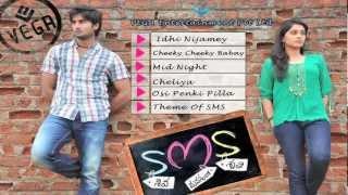 Gambar cover Siva Manasulo Sruthi(SMS)  -  Audio Juke Box