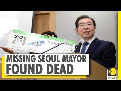 South Korea: Missing Seoul mayor found dead at MT Bugak