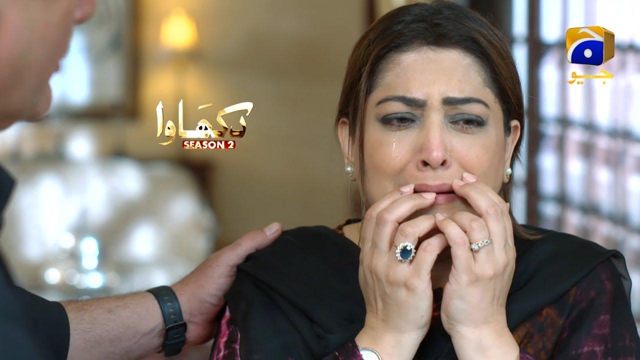 Download Dikhawa Season 2 | Nadani | Shahood Alvi | Fazila Qazi | HAR PAL GEO