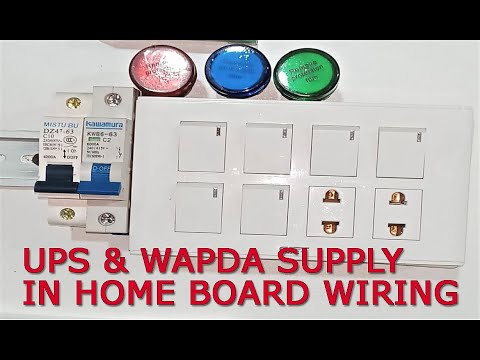 Ups Wiring In Home Complete Detail In Urdu Inverter Connection At Home Inverter Wiring Ups Youtube