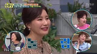 TV조선만물상 - 2017미즈실버코리아 전효정 님