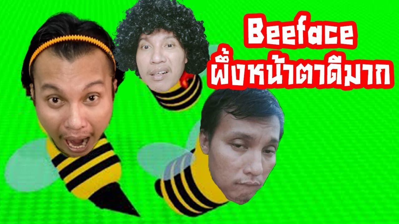 "Roblox Beeface: Be A Bee NEW GAME! UNLOCKING ""WORLD 1-4"" เกมส์ผึ้งอีกแล้วครับท่าน"