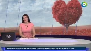 В Армении влюбленные и военные отмечают День Святого Саркиса   МИР24