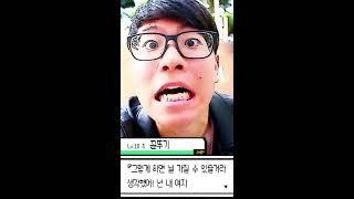 [RUS SUB] #MYNAME My Pocket Boyfriend Teaser