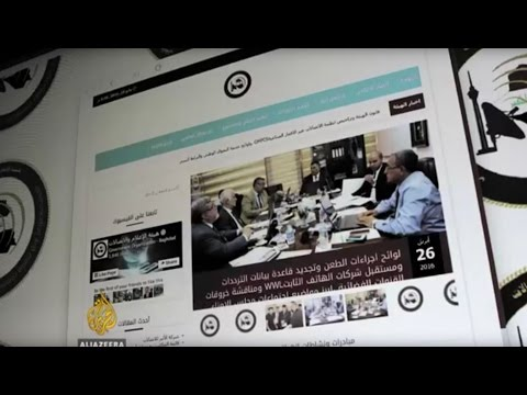 Iraq's media muzzle: Baghdad's broken press promises - The L