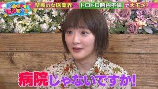 急上昇ランク46 #乃ホ坂46.