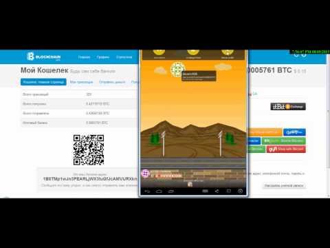 Вывод BTC с игры Bitcoin Flapper  заработок биткоин без вложений