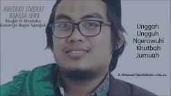 Khutbah Jumat Bahasa Jawa Singkat | Masjid Al-Muntaha Nganjuk