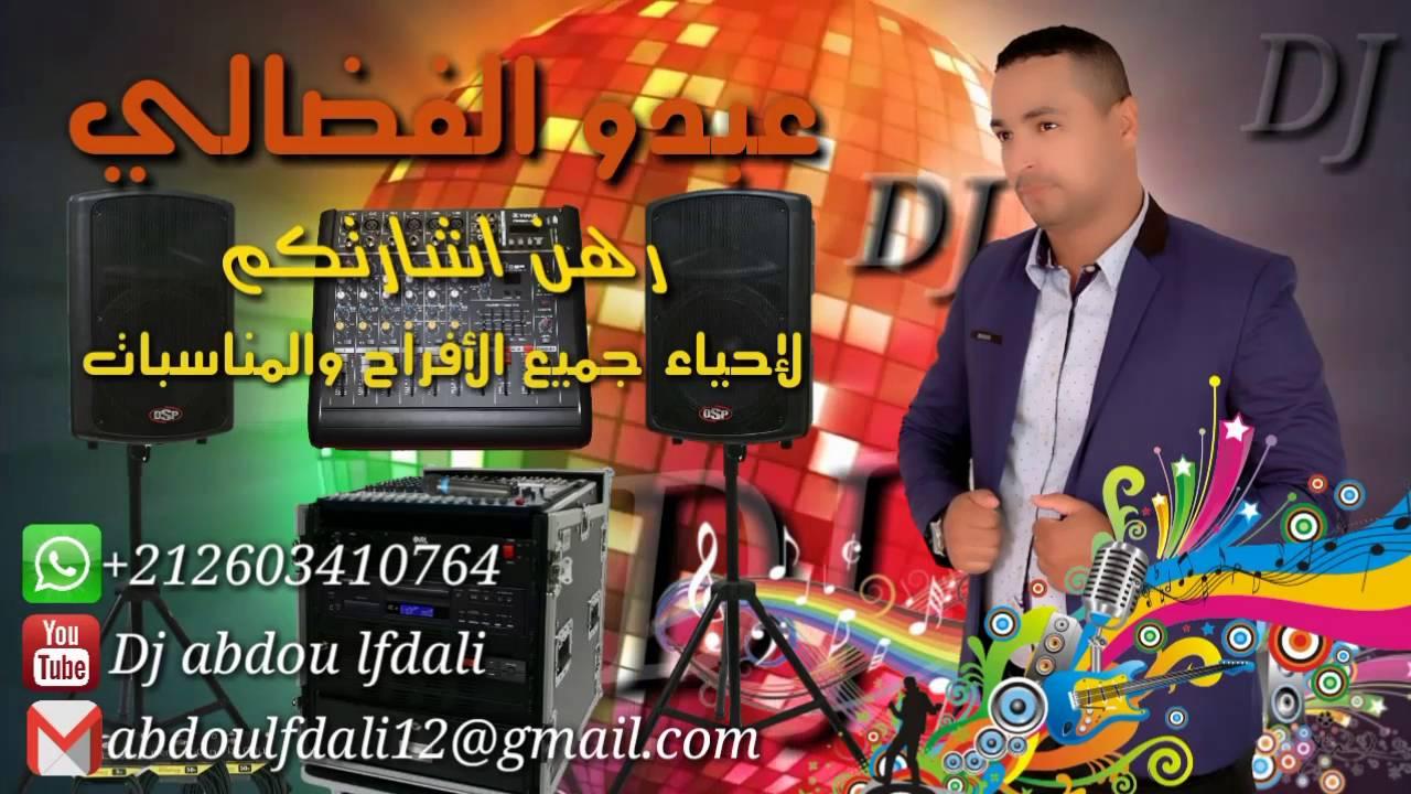 musique l3alwa
