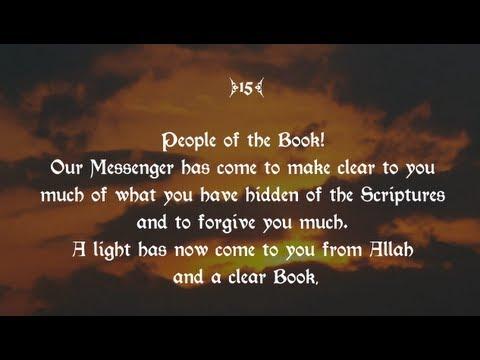 """05 Surah Al-Ma'Ida سورة المائدة (""""The Table Spread"""") by Salah Bukhatir - Wahidudin Khan"""