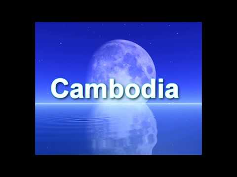 Клип Pulsedriver - Cambodia