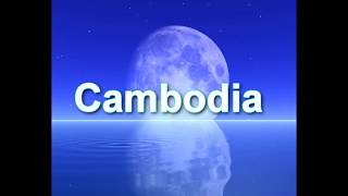 Watch Pulsedriver Cambodia video