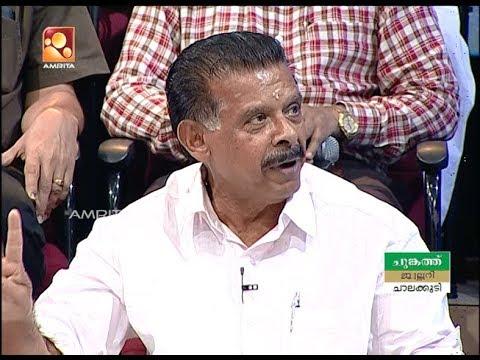 Malyali Darbar|Amrita TV|Sabarimala