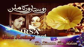 Do Sitaroon Ka Milan A Tribute to Lata MangeshkarNoor Jahan Music Show