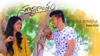 inthena-inthena-cover-song---suryakantam-habib-sangeeta