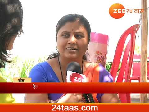 Ransangram Matdarachya Manat Beed Election Constituency 11 March 2019