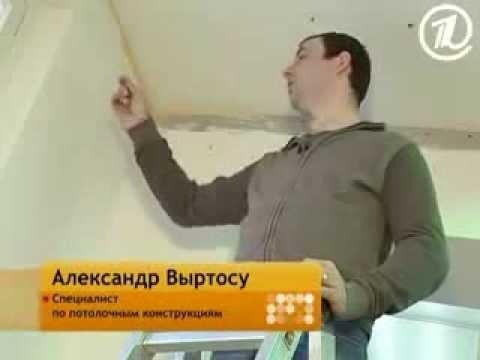 Монтаж зеркального потолка армстронг в квартире