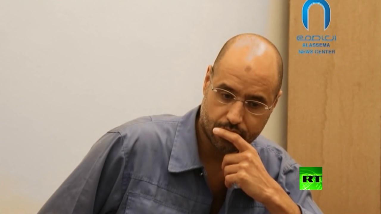 حاول إخفاء أسنانه وأصابعه المقطوعة.. سيف الاسلام القذافي يؤكد بأول ظهور له أنه بصحة جيدة