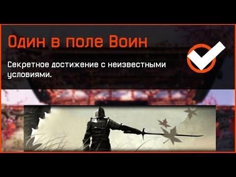 ФАНТАСТИЧЕСКИЕ ДОСТИЖЕНИЯ О КОТОРЫХ МЕЧТАЮТ ВСЕ/WARFACE