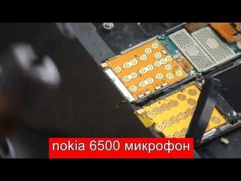 nokia 6500 микрофон