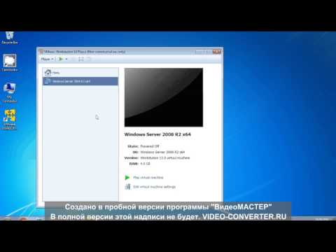 Установка VMware Workstation 12 Player