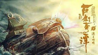 Легенда древнего меча (2018) Трейлер (Ван Лихом, Виктория Сун)