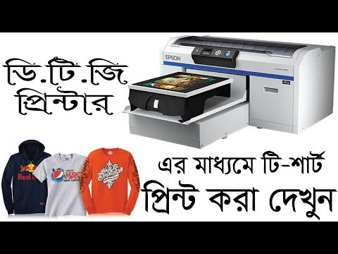 DIRECT T SHIRT PRINTING PROCCES | DTG PRINTER FOR T SHIRT PRINTING .