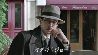 エコール・ド・パリ、戦時の日本。二つの文化と時代を生きた画家・藤田...