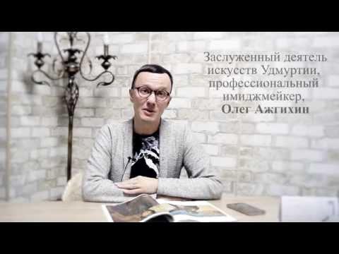 Олег Ажгихин для Дома обуви и одежды в Сарапуле