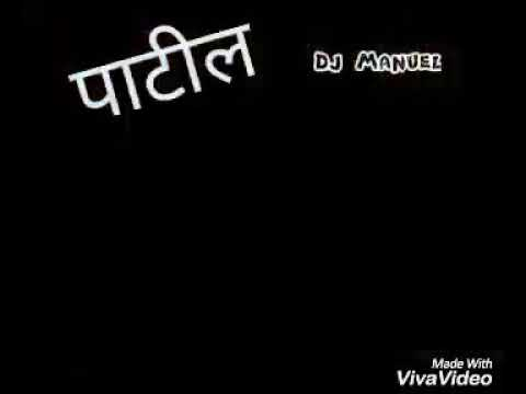 Patil songs whatsapp status