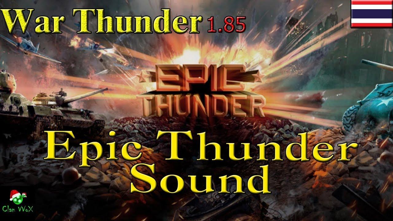 War Thunder Epic Thunder