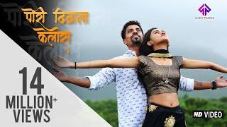 Pori Diwana Kelas | New Love Song 2018 | Sunny Phadke | Supriya Talkar | Sunny Phadke Production