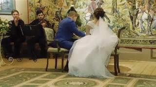 Выездная регистрация брака Димы и Леры. 25.02.2017.