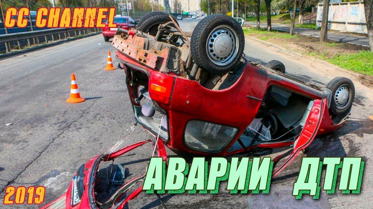 Подборка дтп аварий (новое видео ) /car crash compilation