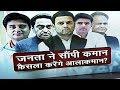 Rahul Gandhi to decide who will be CM in Rajasthan, Madhya Pradesh