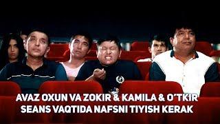 Avaz Oxun va Zokir & Kamila & O'tkir - Seans vaqtida nafsni tiyish kerak (UZUM)