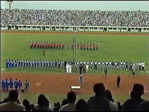 RAYON SPORTS vs AL HILAL  (1994 Stade Amahoro)