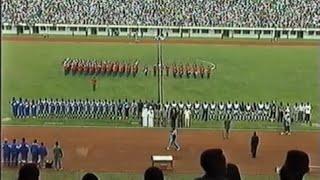 RAYON SPORTS vs AL HILAL  (1994 Stade Amahoro) 2017 Video