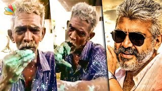 Viral Video : Strong Message from Thala Ajith's Die Hard Fan | Hot Tamil Cinema News