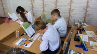 Урок позакласного читання, 3 клас. Вчитель початкових класів Горобченко Ірина Миколаївна