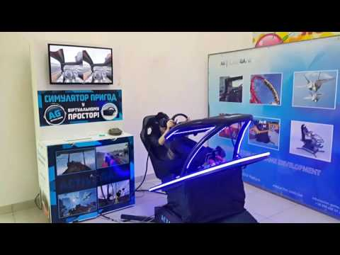 Motion simulator  with  PCARS with Oculus