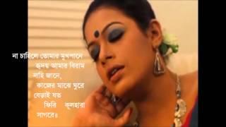 Download lagu Tumi Ektu Kebol - Iman Chakraborty