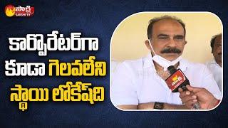 Minister Balineni Srinivasa Reddy Comments On Nara Lokesh   #TirupatiByElection   Sakshi TV