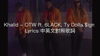 Khalid - OTW ft. 6LACK, Ty Dolla $ign Lyrics 中英文對照歌詞