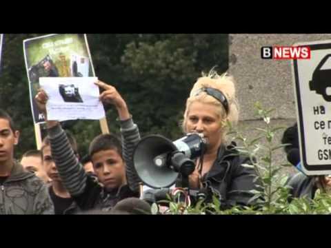 40 цигани убиха българин пред очите на полицаи   протеста!   VBOX7