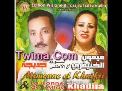 BAFANA BILAL 2010 TÉLÉCHARGER MP3 BAFANA CHEB